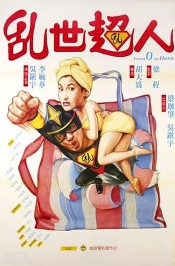 Poster of From Zero to Hero