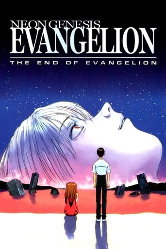 Poster of Neon Genesis Evangelion: The End of Evangelion