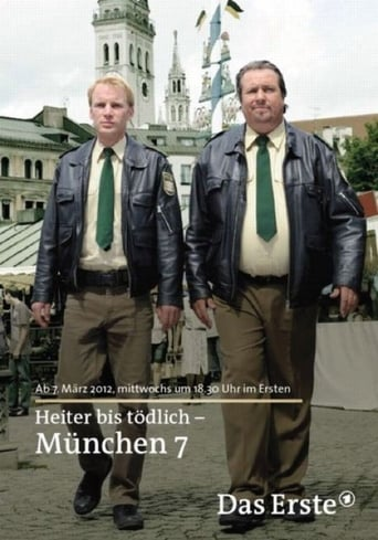 Poster of München 7