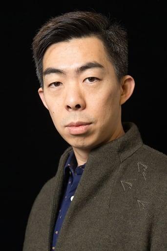 Image of Lu Yang