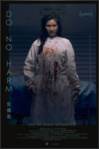 Poster of Do No Harm