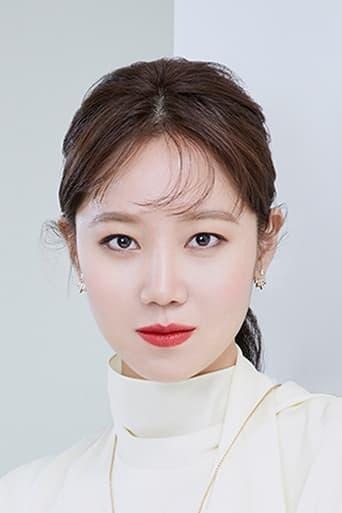 Image of Gong Hyo-jin