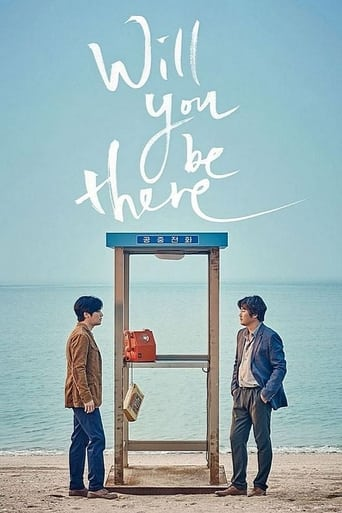 Poster of Will You Be There