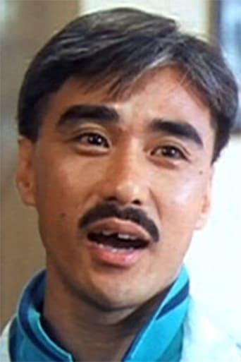 Yu Kwok-Lok
