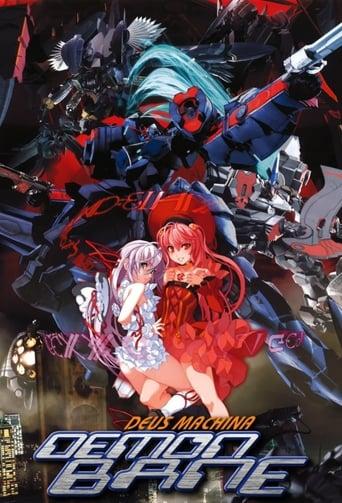 Poster of Kishin Houkou Demonbane