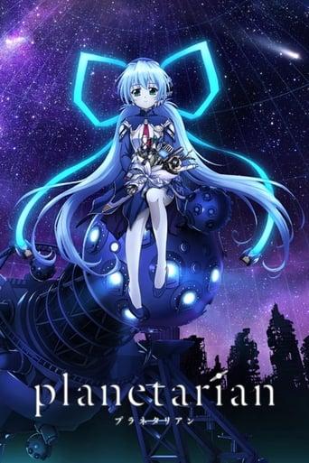 Poster of Planetarian ~ちいさなほしのゆめ~