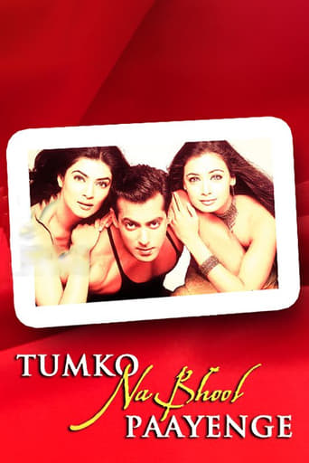Poster of Tumko Na Bhool Paayenge