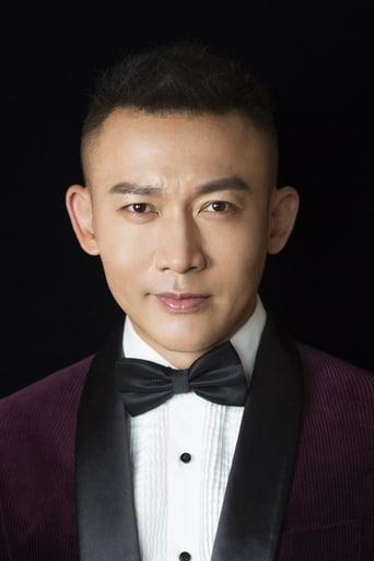 Image of Nie Yuan