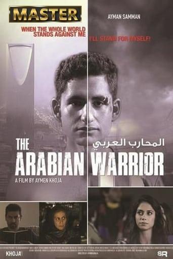 AL Mohareb Al Arabi