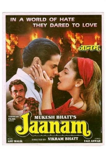 Poster of Jaanam