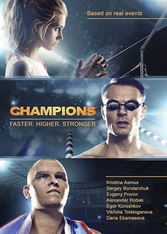 Poster of The Champions: Faster. Higher. Stronger