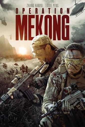 Poster of Operation Mekong