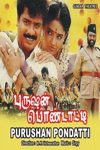 Poster of Purushan Pondatti