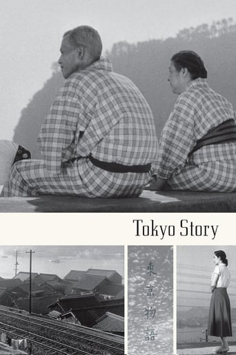 Play Tokyo Story