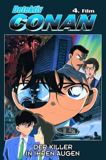 Detective Conan: Solo nei suoi occhi