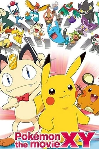 Poster of Pikachu and the Pokémon Music Squad