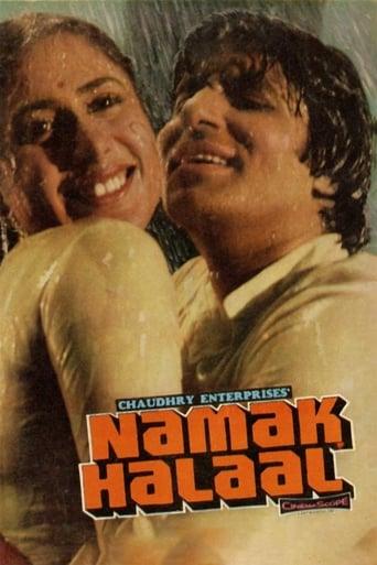Poster of Namak Halaal