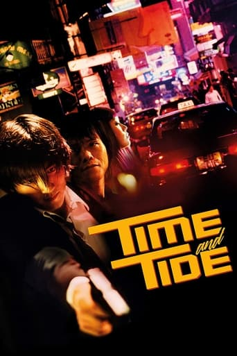 Poster of Time and Tide