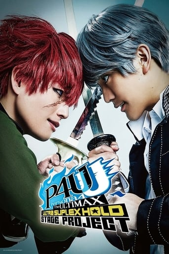 Poster of Persona 4: The Ultimax Ultra Suplex Hold Stage Project