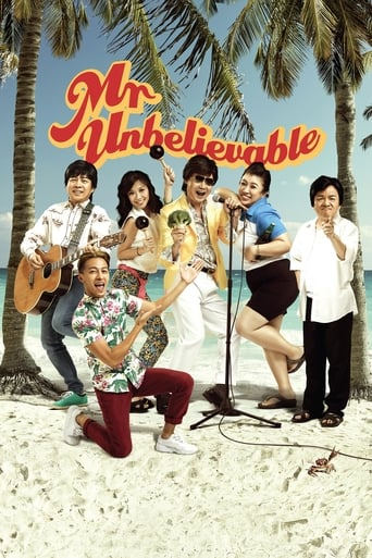 Poster of Mr. Unbelievable