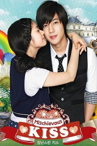 Poster of Mischievous Kiss