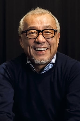 Image of Ryusei Nakao