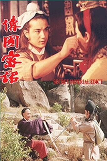 Poster of Secret Imperial Edict