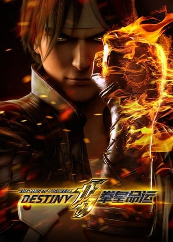 Poster of THE KING OF FIGHTERS DESTINY