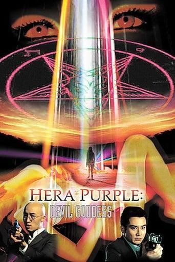 Poster of Hera Purple