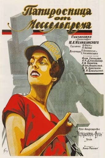 Poster of The Cigarette Girl of Mosselprom
