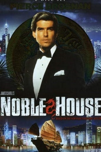 Poster of Noble House