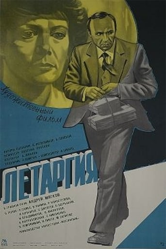 Poster of Lethargy