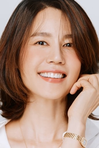 Image of Kim Ji-ho