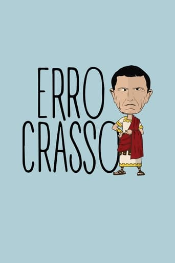 Poster of Erro Crasso