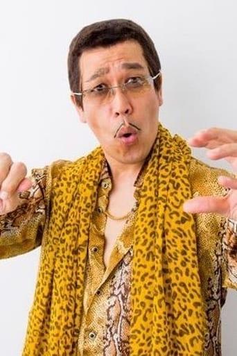 Image of Kazuhito Kosaka