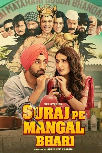 Poster of Suraj Pe Mangal Bhari