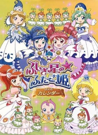 Poster of Fushigiboshi no Futagohime