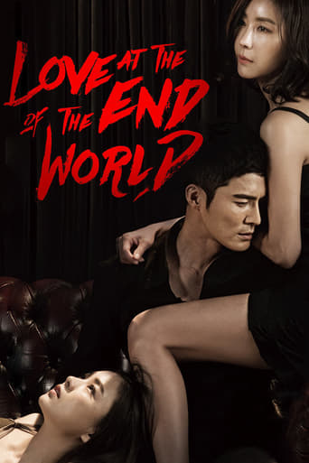 Poster of Love at the End of the World