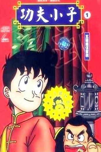 Poster of Tekken Chinmi