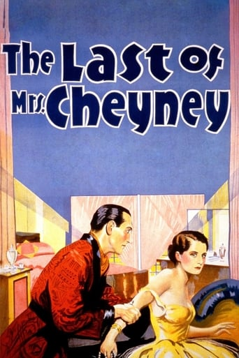 Poster of The Last of Mrs. Cheyney