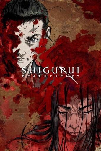 Poster of Shigurui: Death Frenzy
