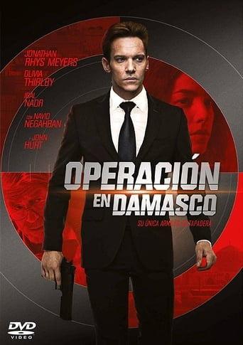 Poster of Operación Damasco