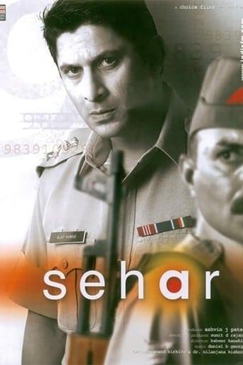 Poster of Sehar