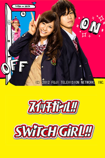 Poster of Switch Girl!!