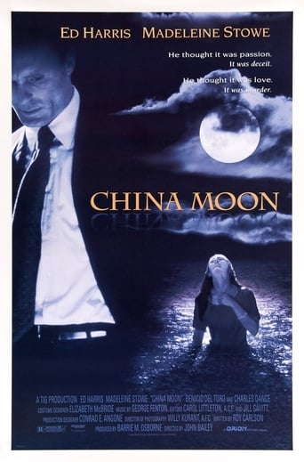 Poster of China Moon