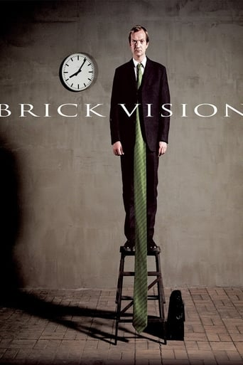 Poster of Brick Vision