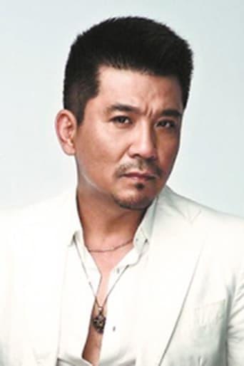 Sun Chun