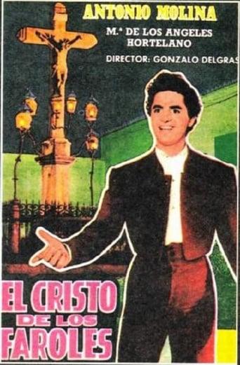 Poster of El Cristo de los Faroles