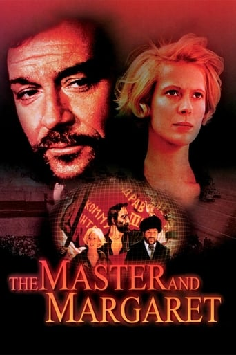 Poster of The Master and Margaret