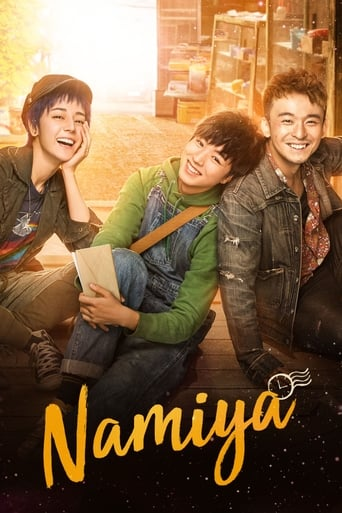 Poster of Namiya